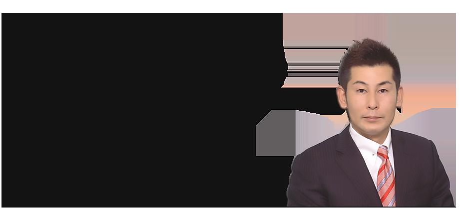 公益社団法人島尻青年会議所 2017年度 理事長所信 Ver.3